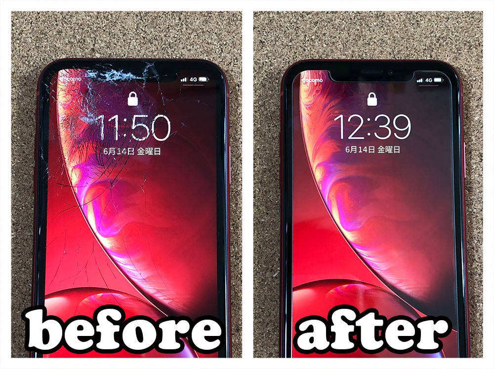【iPhoneXR 画面修理 山梨県笛吹市 】iphonexr ガラス割れ 液晶交換笛吹市よりお越しのお客様です