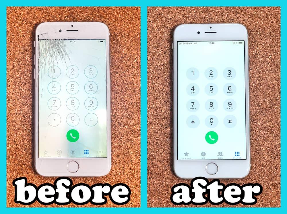 【iPhone6 画面修理 山梨県 南アルプス市】iphone6 ガラス割れ バックライト破損南アルプス市よりお越しのお客様です