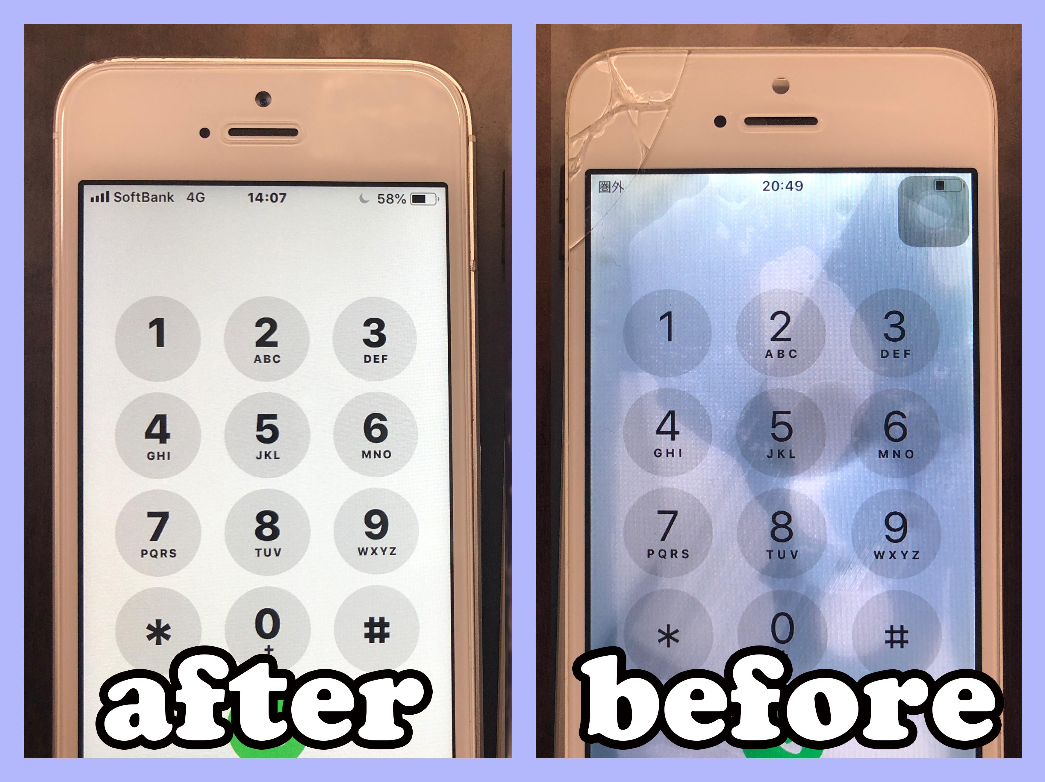 水没 修理 iphone