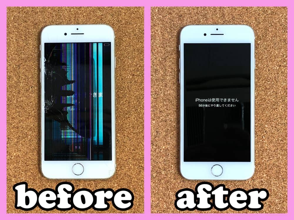 【iPhone8 液晶交換 山梨県 甲斐市】iphone8 画面破損 ガラス割れ甲斐市よりお越しのお客様です