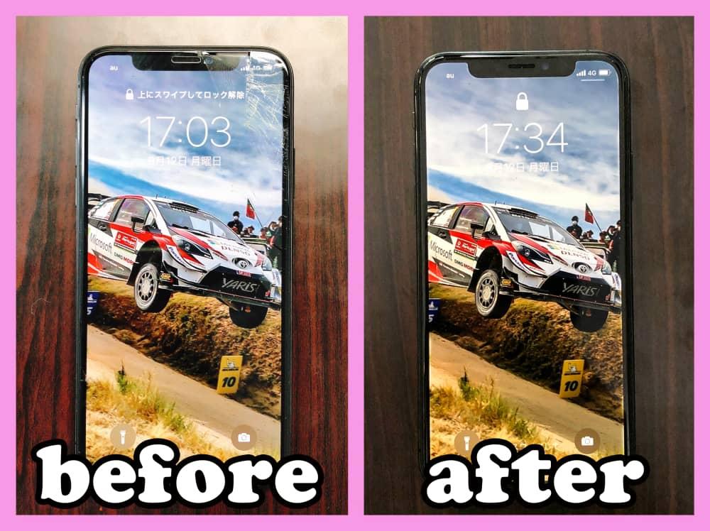【iPhoneXS ガラス割れ 山梨県 甲府市】iphoneXS ガラス破損 ひび割れ甲府市よりお越しのお客様です