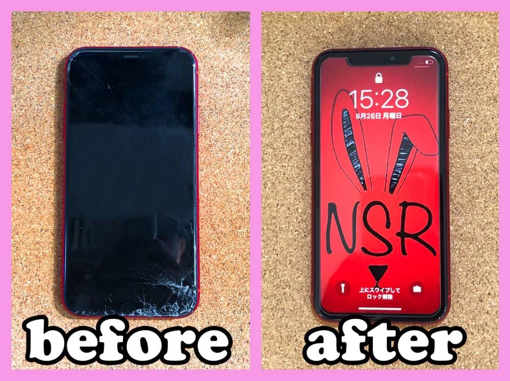 【iPhoneXR 液晶修理 山梨県 甲府市】iphoneXR 液晶破損 液晶漏れ甲府市よりお越しのお客様です