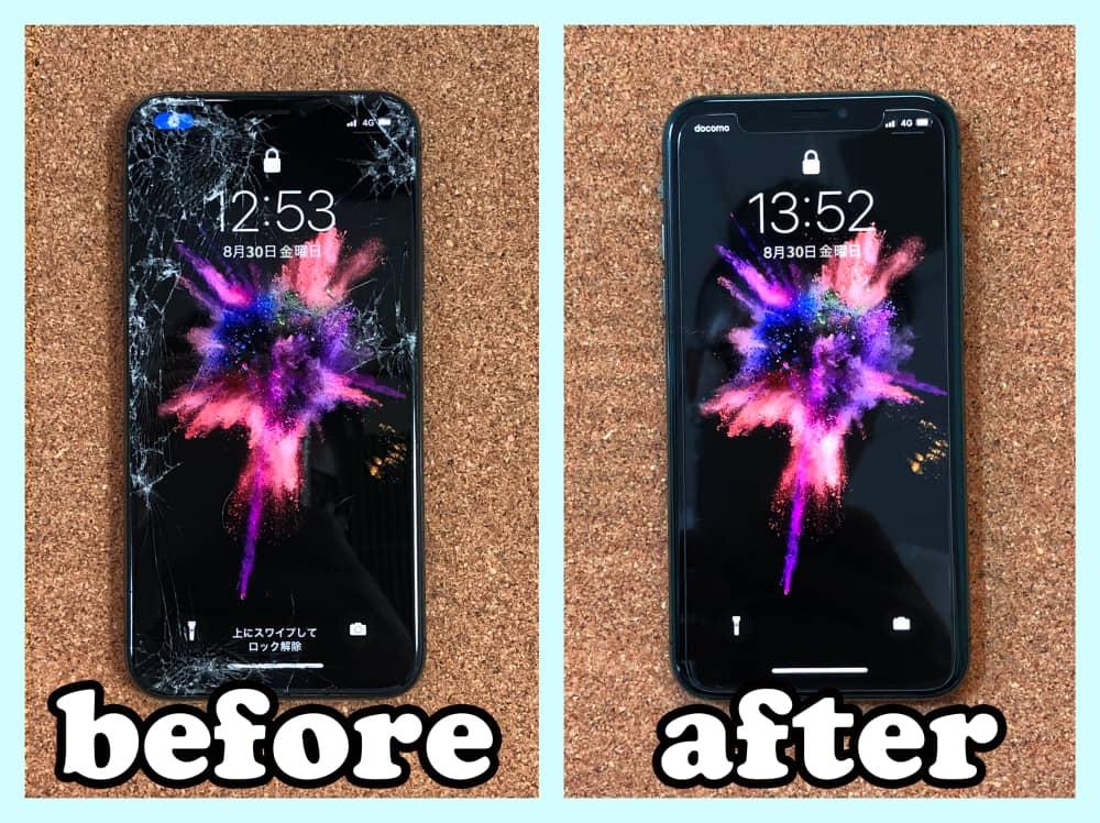 【iPhoneX 画面修理 山梨県 富士川町】iphoneX ガラス破損 ひび割れ富士川町よりお越しのお客様です