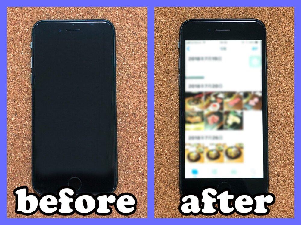 【iPhone8 起動不良 山梨県 甲府市】iphone8 システムエラー甲府市よりお越しのお客様です