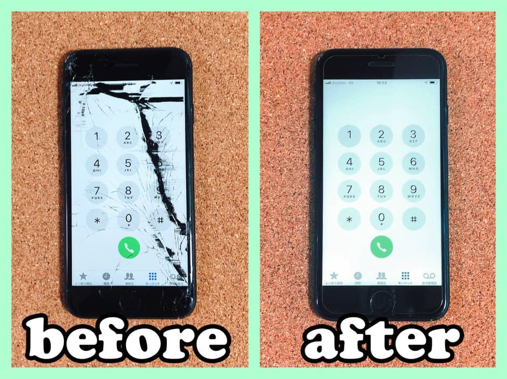 【iPhone7 液晶交換 山梨県 甲府市】iphone7 ガラス割れ 液晶漏れ甲府市よりお越しのお客様です