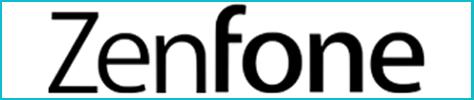 ZenFone 修理価格表