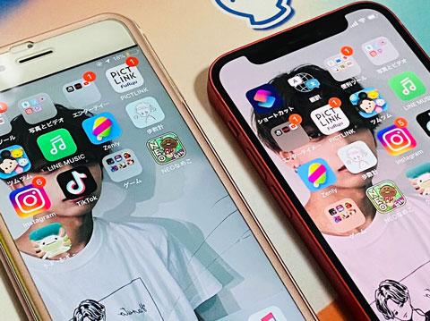 iphone12 mini,データ移行,iTunes,アイフォン,修理,zoom,交換,山梨,甲府