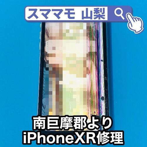 南巨摩郡iPhone修理 液晶漏れや縦筋がでてタッチが効かなくなったiPhoneXR修理はすぐできる?